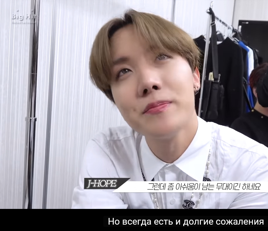 Что я думаю о J-hope === 제이 홉에 대한 생각 === What I think of J-Hope